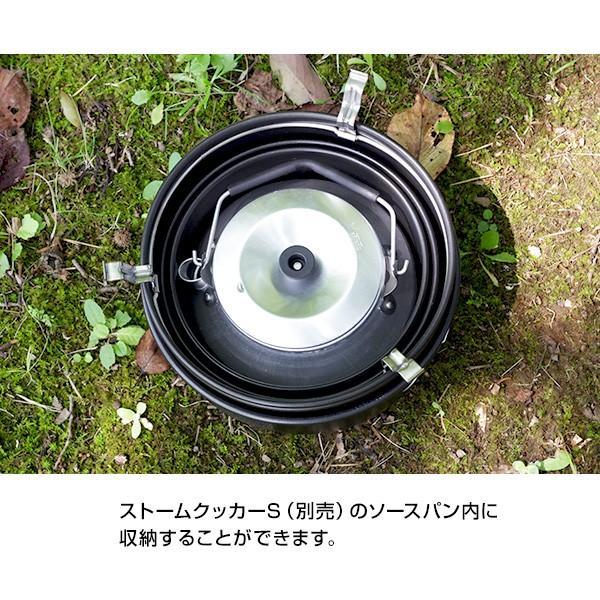 Trangia トランギア ケトル 0.6L やかん 2m50cm 04