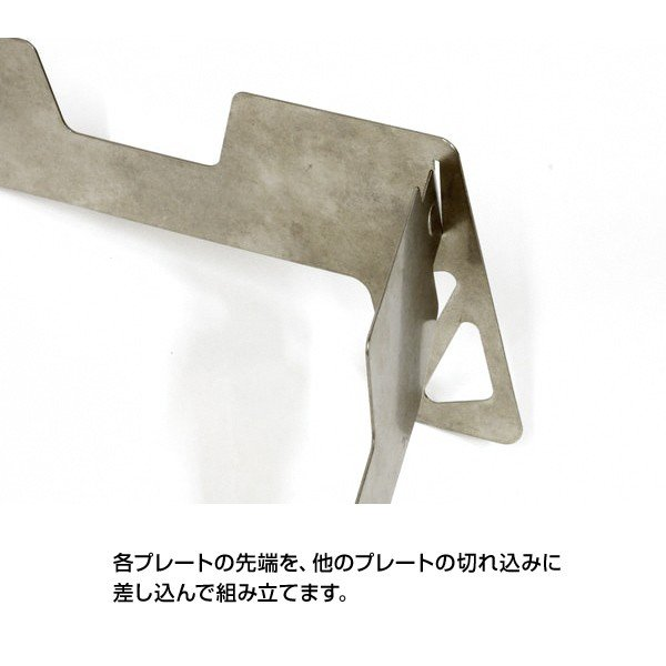 Trangia トランギア トライアングルグリッドII型 2m50cm 03