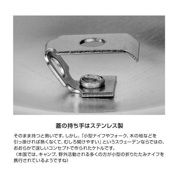 ケトル Trangia トランギア ステンレスノブ ケトル 0.9L やかん|2m50cm|03