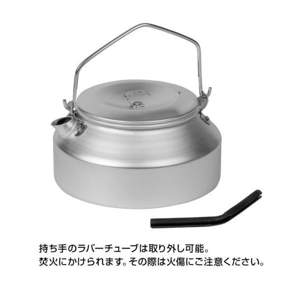 ケトル Trangia トランギア ステンレスノブ ケトル 0.9L やかん|2m50cm|04