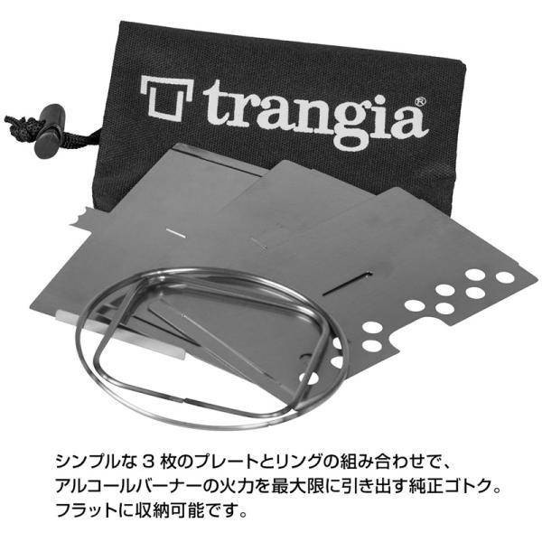 純正ゴトク トランギア・T3 Trangia TR-400333|2m50cm|02