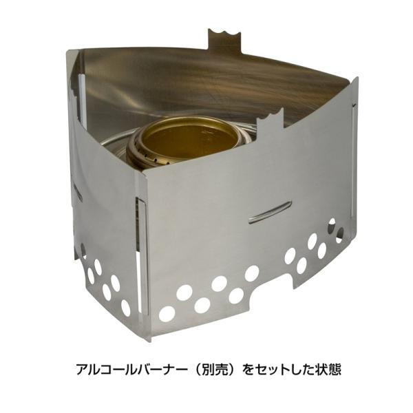 純正ゴトク トランギア・T3 Trangia TR-400333|2m50cm|03