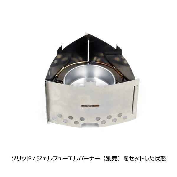 純正ゴトク トランギア・T3 Trangia TR-400333|2m50cm|04