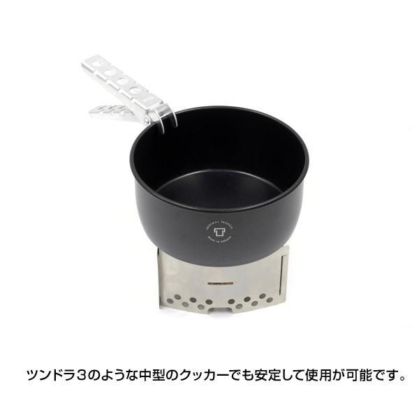純正ゴトク トランギア・T3 Trangia TR-400333|2m50cm|05