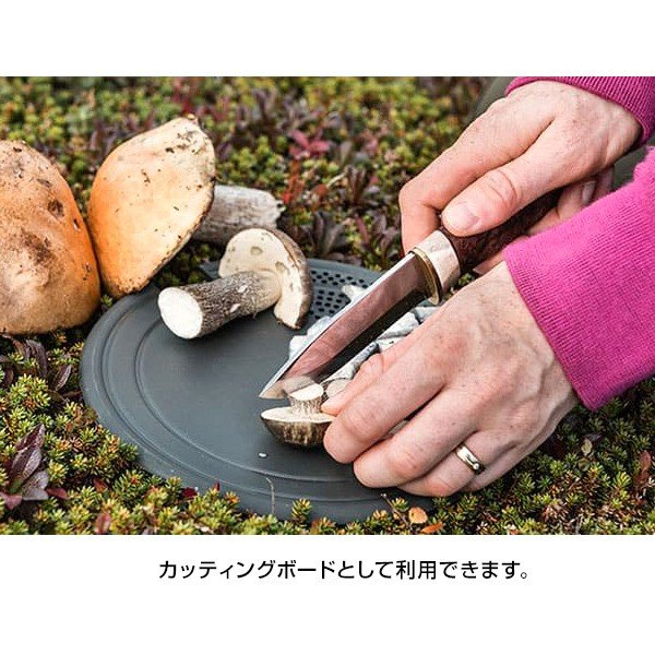 Trangia トランギア multi disc マルチディスク 21cm|2m50cm|03