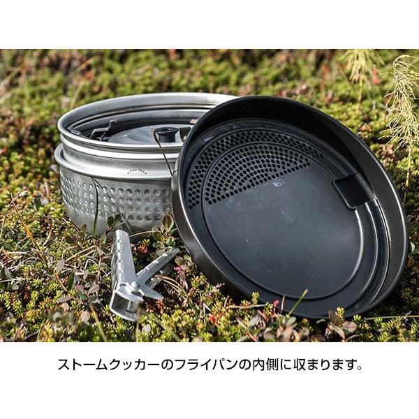 Trangia トランギア multi disc マルチディスク 21cm|2m50cm|04