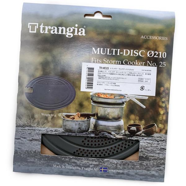 Trangia トランギア multi disc マルチディスク 21cm|2m50cm|05