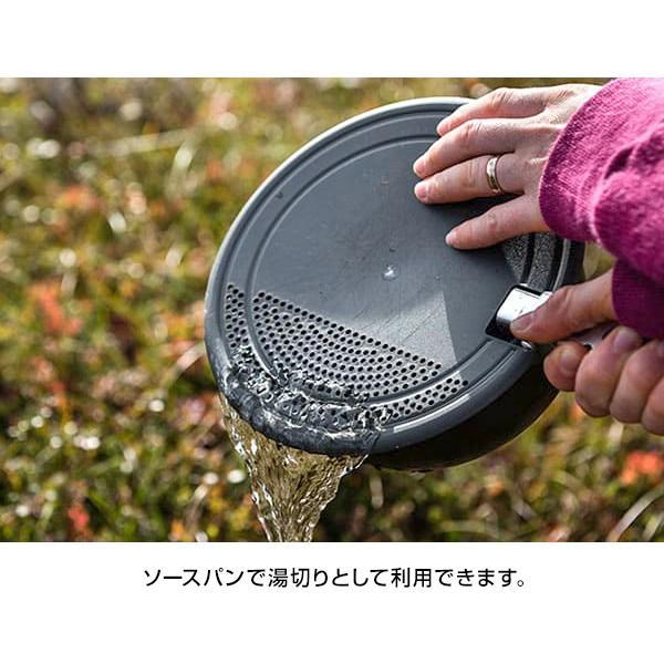 Trangia トランギア multi disc マルチディスク18cm|2m50cm|02