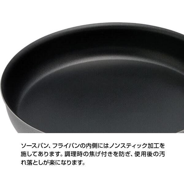 クッカー trangia トランギア ツンドラ3 ブラックバージョン Tundra black|2m50cm|04