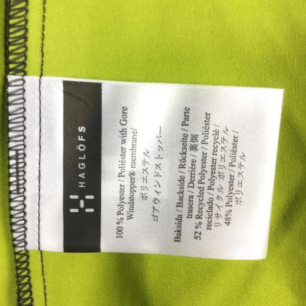 ホグロフス HAGLOFS ヘイロー 2 ベスト HALO ll VEST ゴアウインドストッパー INTENSEシリーズ  Internationa|2ndgear-outdoor|05