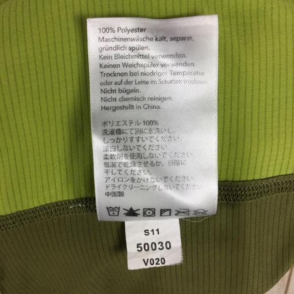 アウトドアリサーチ OUTDOOR RESEARCH エコー ショートスリーブ Tシャツ  International MEN's S グリーン系|2ndgear-outdoor|07