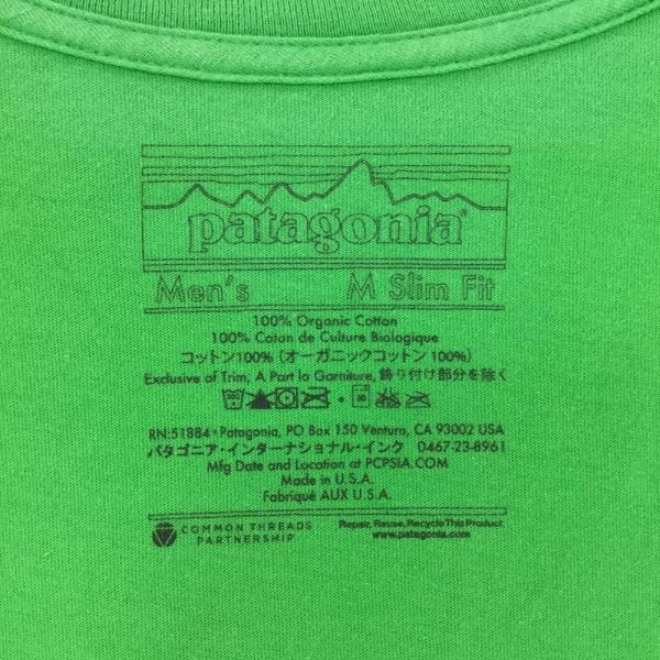 パタゴニア PATAGONIA トビウオ ショートスリーブ Tシャツ  International MEN's M グリーン系|2ndgear-outdoor|06