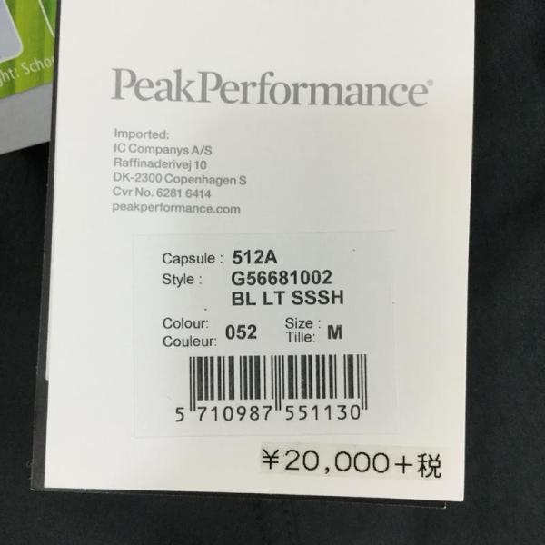 ピークパフォーマンス PEAK PERFORMANCE ブラックライト ライト ソフトシェル ショーツ BL Lite Softshell Short|2ndgear-outdoor|10