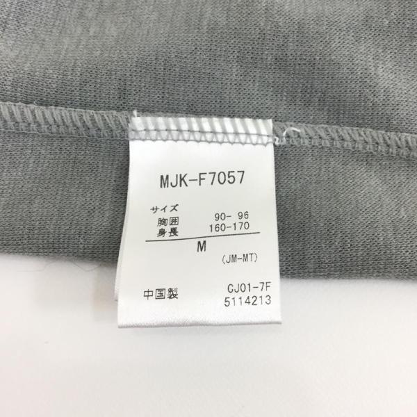 マーモット MARMOT クライム ウール ストレッチ ジャケット Climb Wool Stretch Jacket  Asia|2ndgear-outdoor|06