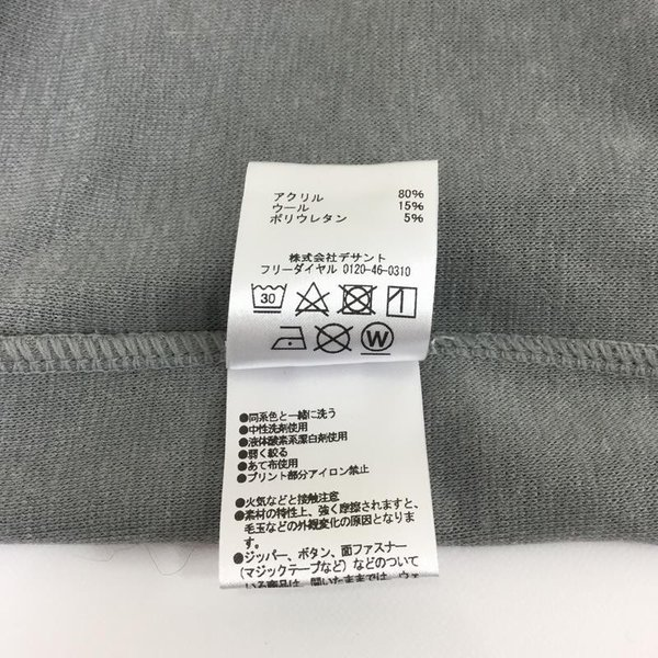 マーモット MARMOT クライム ウール ストレッチ ジャケット Climb Wool Stretch Jacket  Asia|2ndgear-outdoor|07