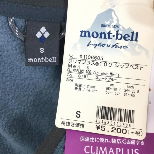 モンベル MONTBELL クリマプラス100 ジップベスト  Asian MEN's M STBL スレートブルー ブルー系|2ndgear-outdoor|10