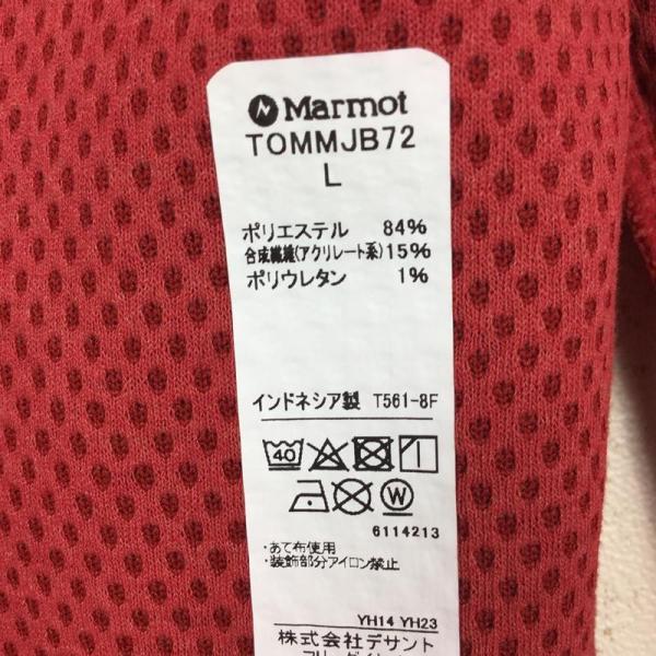 マーモット MARMOT クライム 3250 バレー ジャケット Climb 3250 Valley Jacket  Asian MEN's L MR|2ndgear-outdoor|10