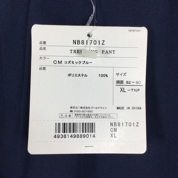 ノースフェイス NORTH FACE トレッキングパンツ TREKKING PANT  Asian MEN's XL CM コズミックブルー ネイビー|2ndgear-outdoor|10