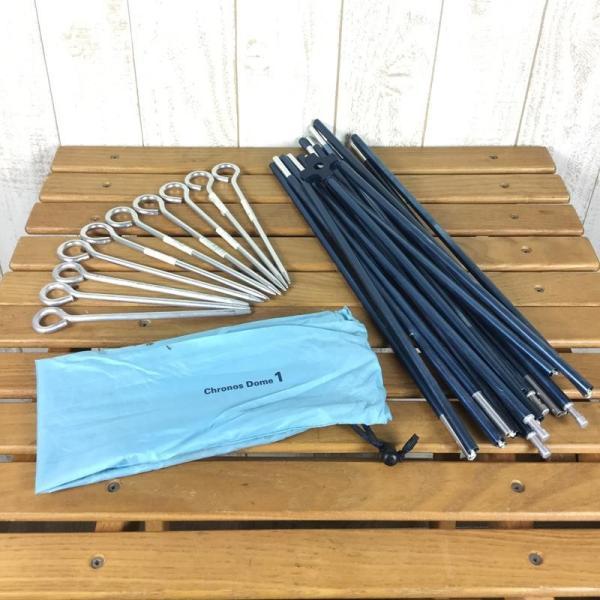 モンベル MONTBELL クロノスドーム1形 1人用 テント  One スカイブルー ブルー系|2ndgear-outdoor|03