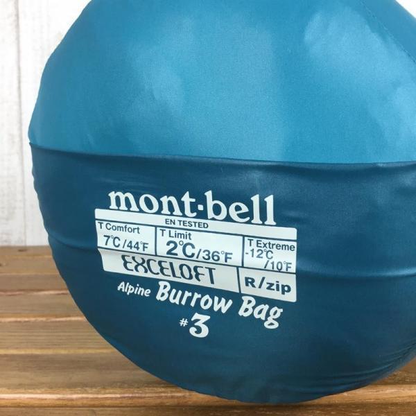 モンベル MONTBELL アルパイン バロウバッグ #3 化繊 インサレーション シュラフ  One BASM バルサム グリーン系|2ndgear-outdoor|02