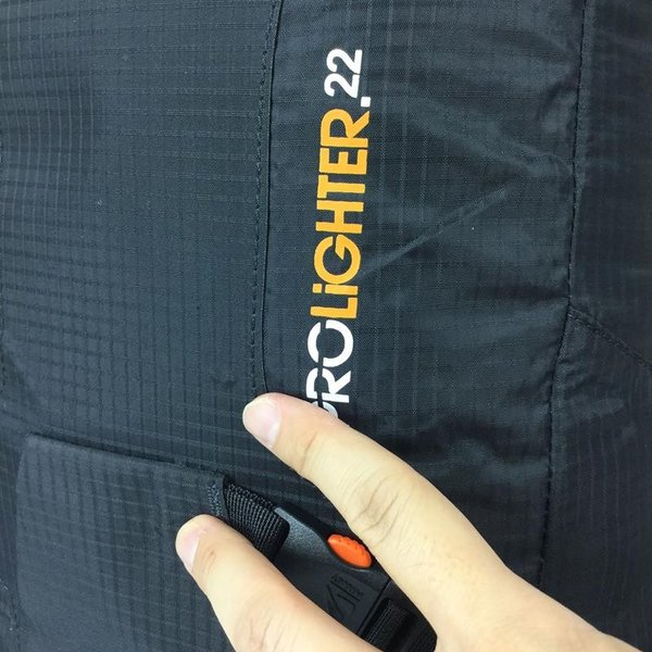 ミレー プロライター 22 PROLIGHTER 22L バックパック デイパック MILLET MIS1847 One ブラック系|2ndgear-outdoor|07