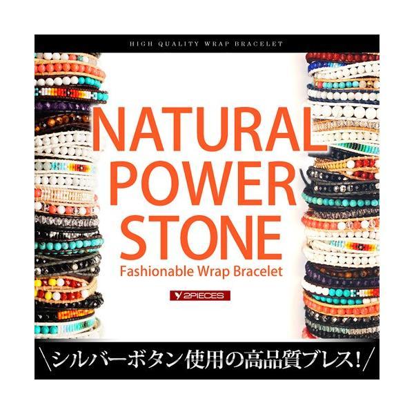 メール便なら送料無料  ラップブレスレット レザー ブレスレット 革 パワーストーン天然石 シルバー925 b0563|2pcs|06