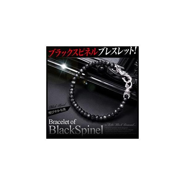 送料無料  ブラックスピネルブレスレット メンズブレスレット b0600|2pcs