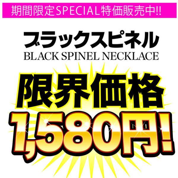 メール便なら送料無料  ネックレス メンズ シルバー925 ブラックスピネル pe1511|2pcs|02