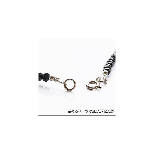 メール便なら送料無料  ブラックスピネルネックレス メンズ シルバー925 シルバーペンダントセット pe1825|2pcs|05