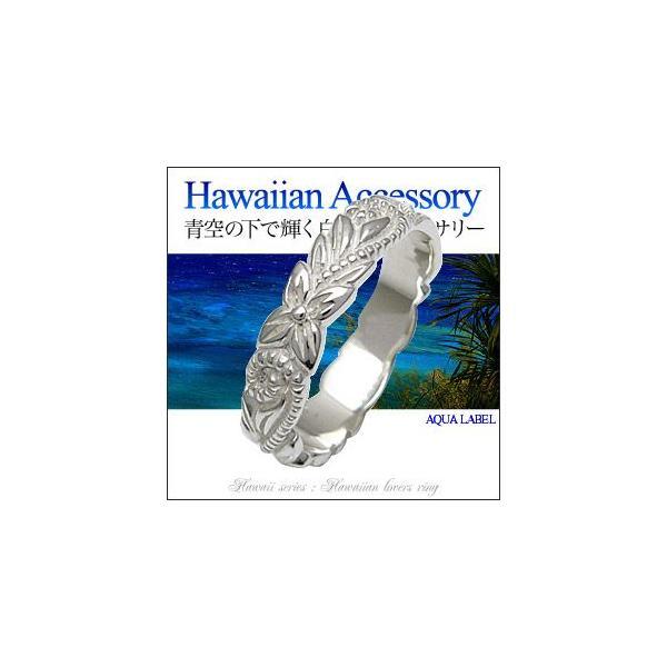 メール便なら送料無料  シルバーアクセサリー シルバーリング 指輪 メンズ・レディース リング ペアリング(単品) ハワイアン 花 r0569