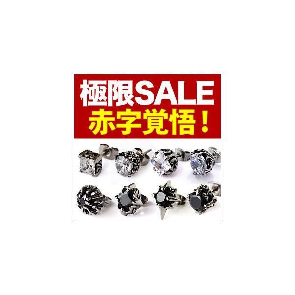 メール便なら送料無料  ステンレスピアス メンズ ステンレス クロス ジルコニア spi0053 片耳売り(ばら売り)|2pcs