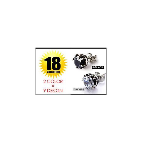 メール便なら送料無料  ステンレスピアス メンズ ステンレス クロス ジルコニア spi0053 片耳売り(ばら売り)|2pcs|02