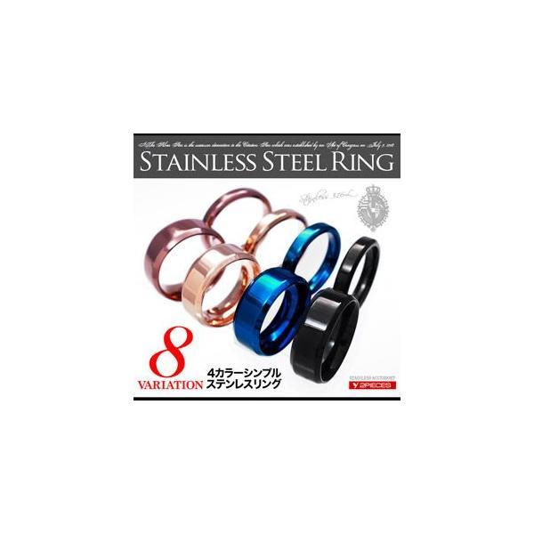 メール便なら送料無料  ステンレスリング ペアリング向き 指輪 メンズ レディース ブラック ブルー ピンクゴールド sr0073|2pcs