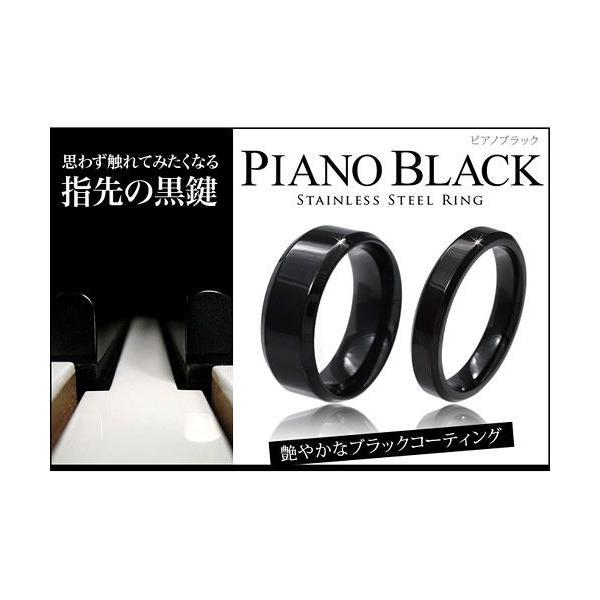 メール便なら送料無料  ステンレスリング ペアリング向き 指輪 メンズ レディース ブラック ブルー ピンクゴールド sr0073|2pcs|02