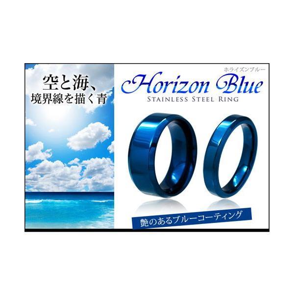 メール便なら送料無料  ステンレスリング ペアリング向き 指輪 メンズ レディース ブラック ブルー ピンクゴールド sr0073|2pcs|03