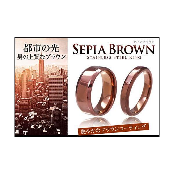 メール便なら送料無料  ステンレスリング ペアリング向き 指輪 メンズ レディース ブラック ブルー ピンクゴールド sr0073|2pcs|04