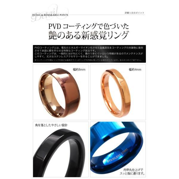 メール便なら送料無料  ステンレスリング ペアリング向き 指輪 メンズ レディース ブラック ブルー ピンクゴールド sr0073|2pcs|07