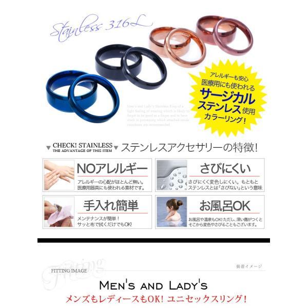 メール便なら送料無料  ステンレスリング ペアリング向き 指輪 メンズ レディース ブラック ブルー ピンクゴールド sr0073|2pcs|08