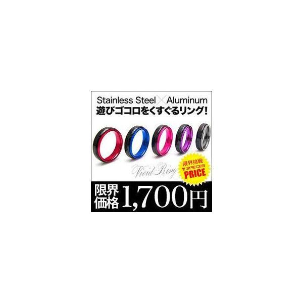 メール便なら送料無料  ステンレスリング 指輪 メンズ レディース ピンク ブラック レッド ブルー sr0102|2pcs
