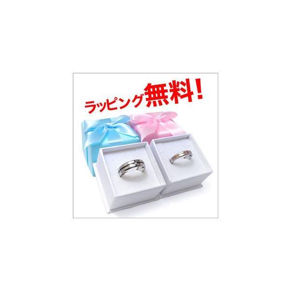 送料無料  ペアリング 指輪 ステンレス クロス sr0129-pair ペアセット ギフトBOX付き