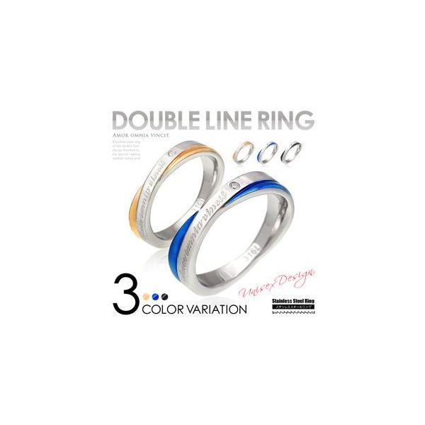 メール便なら送料無料  ステンレスリング 指輪 メンズ レディース クロス ブルー ピンクゴールド ブラック sr0143