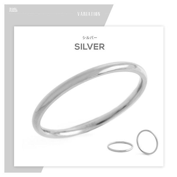 メール便なら送料無料 スリム 指輪 sr0152 ステンレス リング メンズ レディース ペアリングにもお勧め|2pcs|11