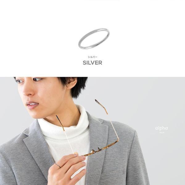 メール便なら送料無料 スリム 指輪 sr0152 ステンレス リング メンズ レディース ペアリングにもお勧め|2pcs|18