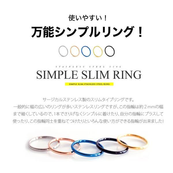 メール便なら送料無料 スリム 指輪 sr0152 ステンレス リング メンズ レディース ペアリングにもお勧め|2pcs|03