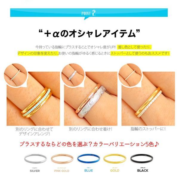 メール便なら送料無料 スリム 指輪 sr0152 ステンレス リング メンズ レディース ペアリングにもお勧め|2pcs|05