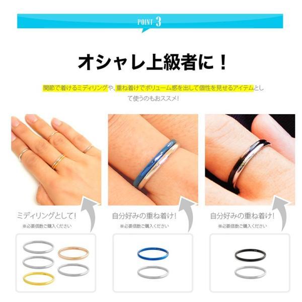 メール便なら送料無料 スリム 指輪 sr0152 ステンレス リング メンズ レディース ペアリングにもお勧め|2pcs|06