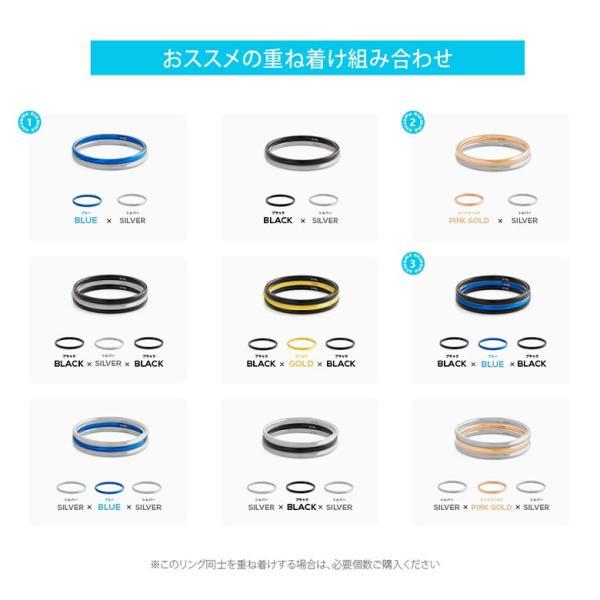 メール便なら送料無料 スリム 指輪 sr0152 ステンレス リング メンズ レディース ペアリングにもお勧め|2pcs|07