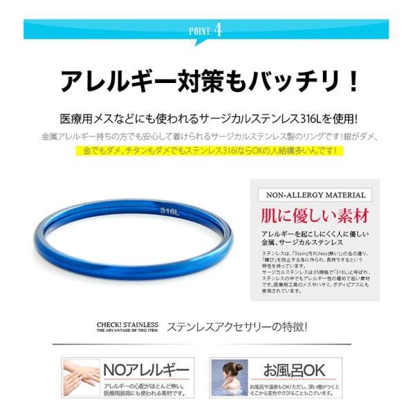 メール便なら送料無料 スリム 指輪 sr0152 ステンレス リング メンズ レディース ペアリングにもお勧め|2pcs|08