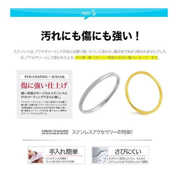 メール便なら送料無料 スリム 指輪 sr0152 ステンレス リング メンズ レディース ペアリングにもお勧め|2pcs|09