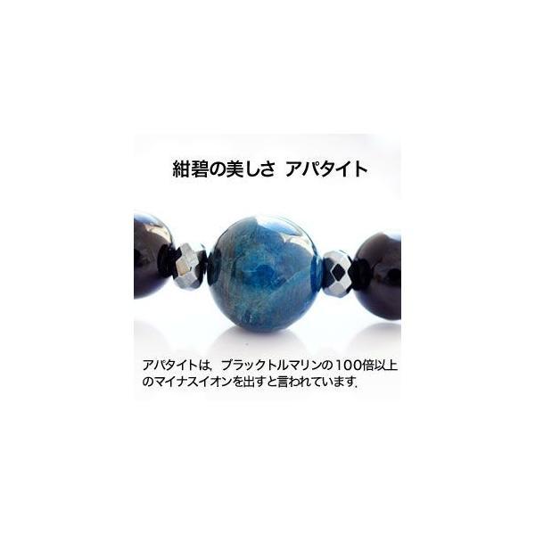 送料無料  パワーストーンブレスレットブレスメンズ パワーストーン天然石 アパタイト オニキス Vocca vobr0002 2pcs 04